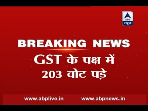 GST Bill passed in Rajya Sabha