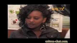 Eritrean Drama Movie 2013