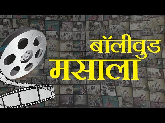 प्रियंका आ रही हैं भारत वापिस, श्रीदेवी की बेटी की फिल्म की शूटिंग हुई पूरी