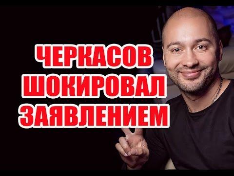 Дом 2 новости 1 января 2017 (1.01.2017) Раньше на 6 дней (видео)