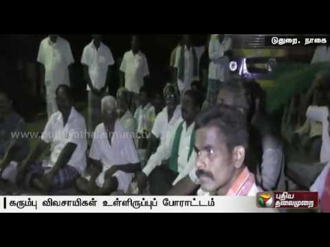 Myladuthurai-cane-farmers-protest-against-sugar-mill-demanding-to-settle-dues