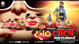 HothLali se roti Bor ke Retunrs Ajit Mandal singer:Ajit Mandal,Kiran Sahani music: Karan wahi lyrics: Ajit mandal Label mj motion pictures