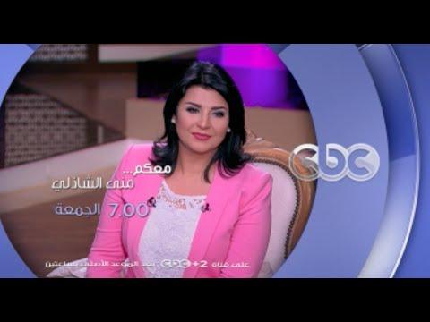 """هادي الباجوري وياسمين رئيس يكشفان الكثير عن علاقتهما في """"معكم منى الشاذلي"""""""