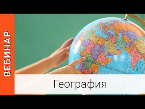 Содержание и решение учебнных задач и упражнений о взаимодействии общества и природы (видео)