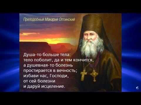 «Свет православия». 11.08.19. 748 выпуск.