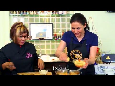Les Voyages Choumicha : Bangkok - Episode 6 Chef Nooror رحلات شميشة : بانكوك - الجزء السادس