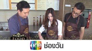 Food Prince 6 November 2013 - Thai Food