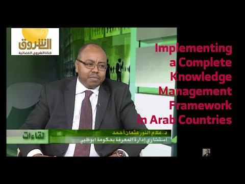 Implementing a Complete Knowledge Management Framework in Arab Countries