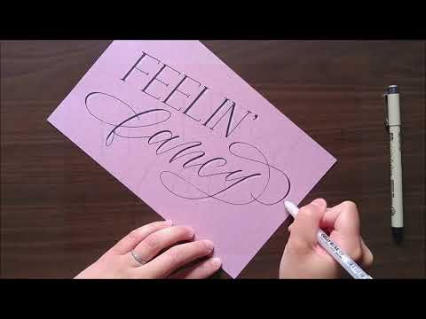 Beginner Tips for Embellished Lettering by Erica Pinto