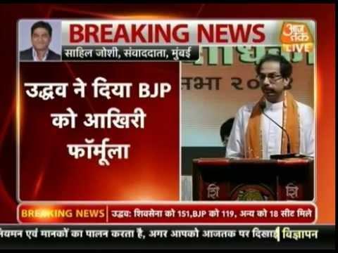 Maharashtra polls: Shiv Sena offers last formula to BJP 21 September 2014 02 PM