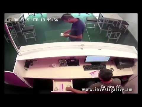 Խաղասրահի դրամարկղից հափշտակվել է խոշոր չափի գումար (Տեսանյութ)