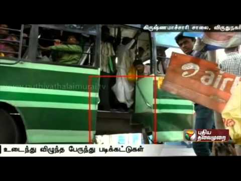 10-persons-narrowly-escape-as-govt-bus-footboard-collapses-08-03-2016