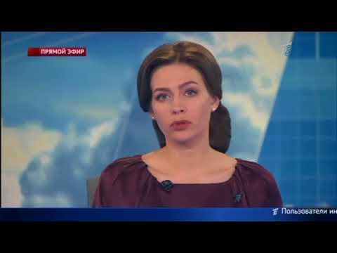 Главные новости. Выпуск от 23.03.2018 - DomaVideo.Ru
