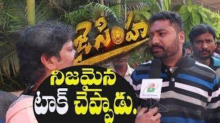 Video NBK's Jai Simha Public Talk || Public Response II Bhumi Entertainments MP3, 3GP, MP4, WEBM, AVI, FLV Januari 2018