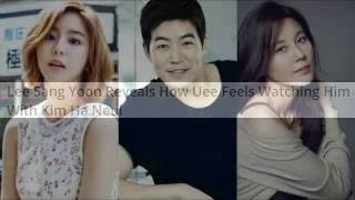 Video 161006 Lee Sang Yoon Reveals How Uee Feels Watching Him With Kim Ha Neul MP3, 3GP, MP4, WEBM, AVI, FLV Maret 2018