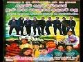 Live At Mawaramandiya 2014