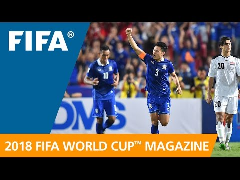2018 FIFA World Cup Qualifying ROUNDUP (October 2015)
