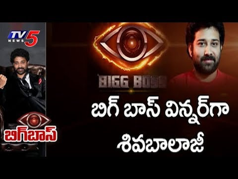 Jr NTR's Bigg Boss Telugu Grand Finale: Siva Balaji Wins Trophy