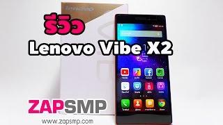 Review Lenovo Vibe X2ความรู้สึก