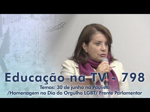 30 de junho na Paulista / Dia do Orgulho LGBT / Frente Parlamentar