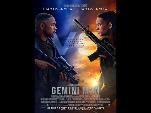 GEMINI MAN - Official Trailer (greek subs)