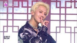 Download Video MINO(송민호) - '아낙네(FIANCÉ)' 1202 SBS Inkigayo MP3 3GP MP4