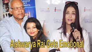 Aishwarya Rai Bachchan Gets Emotional Remembering Her Father