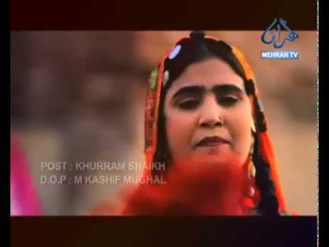 Video Mehran TV ISHQ DI MANZIL BY MURK MARVELL SINDHI SONG 2015 download in MP3, 3GP, MP4, WEBM, AVI, FLV January 2017