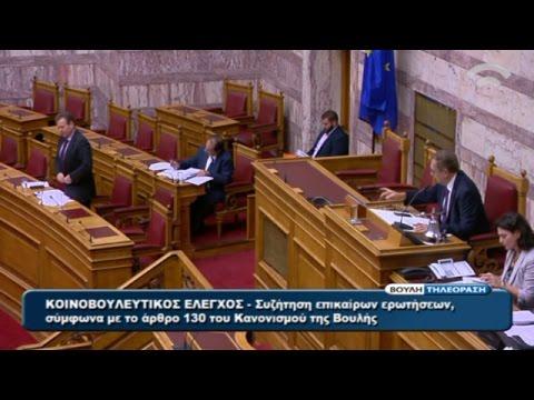 Α. Πετρόπουλος για το «πάγωμα» των ληξιπρόθεσμων οφειλών σε ΟΑΕΕ και ΕΤΑΑ