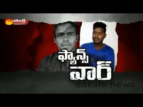 Fan War: Jr. NTR Fan Kills Pawan Kalyan Fan - Watch Exclusive