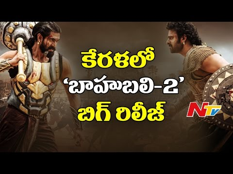 Baahubali 2 Movie to Set New Record in Kerala