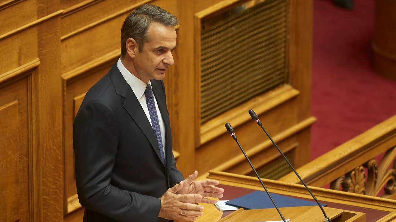 Oμιλία του Πρωθυπουργού Κυριάκου Μητσοτάκη στη Βουλή για τις Προγραμματικές Δηλώσεις της Κυβέρνησης