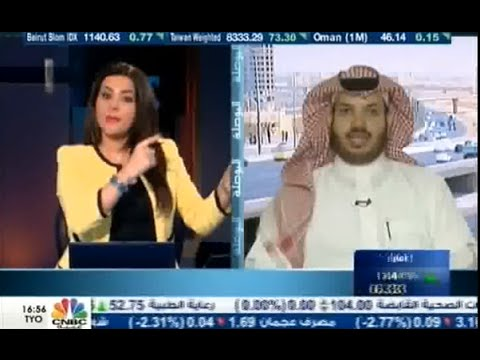 لقاء بن فريحان في قناة CNBC الأربعاء 16-9-2015 قبل اجتماع الفدرالي بشأن الفائدة
