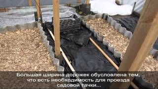 Внутренние работы при строительстве теплицы