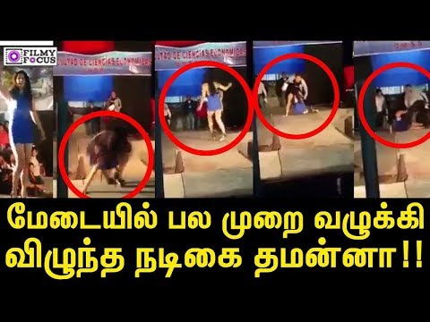 Video Tamanna Slip In Stage   Tamanna   Tamanna Viral Video   Latest   Tamil Actress download in MP3, 3GP, MP4, WEBM, AVI, FLV January 2017