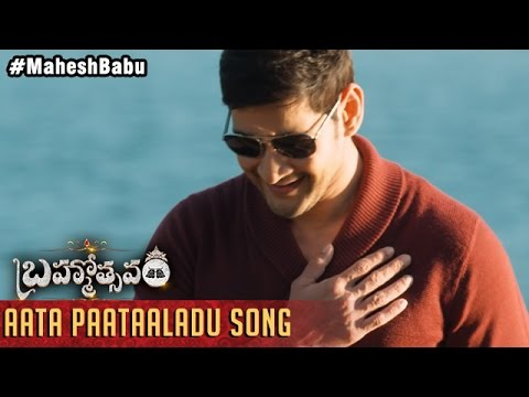 Brahmotsavam Songs | Aata Paatalaadu Song Trailer | Mahesh Babu | Samantha | Kajal Aggarwal