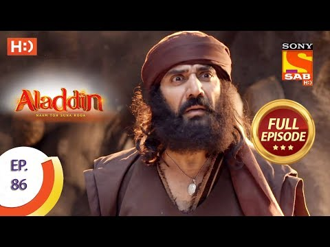 Aladdin - Ep 86 - Full Episode - 13th December, 2018