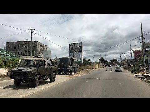 Γκαμπόν: Το Συνταγματικό Δικαστήριο επικύρωσε την επανεκλογή του Αλί Μπονγκό