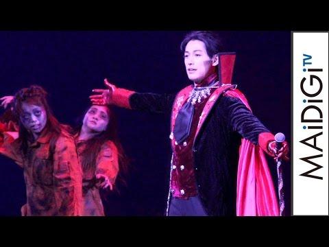 ディーン・フジオカ、バンパイアなりきりパフォーマンス ハロウィーンイベント「ジャック・オー・ランド」
