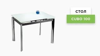 стол кухонный раздвижной овальный белый