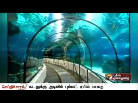 Mumbai-Ahmedabad-Bullet-Train-to-Travel-under-the-Sea
