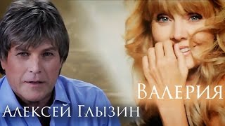 Алексей Глызин Мечты retronew