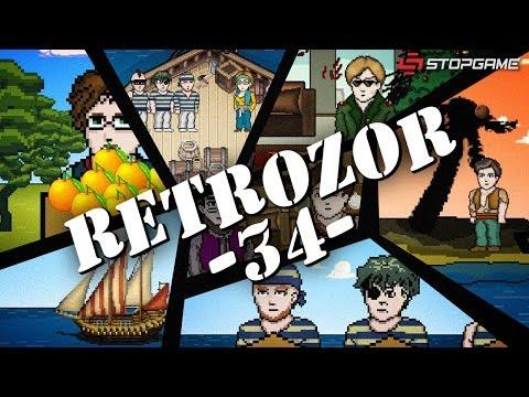 Ретрозор №34 [Дайджест ретро игр] - Все о линейке Anno