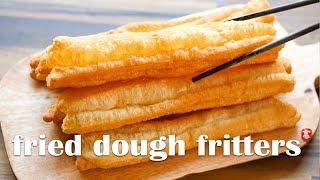 Perfect deep fried bread-sticks (YóuTiáo) 油條