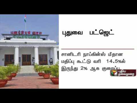Important-announcements-in-2016-17-Puducherry-budget--Details