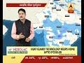 Skymet Weather Bulletin: Light showers predicted in Uttar Pradesh and Bihar - Video