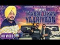 Download Video Yaaran Diyan Yaariyaan (Full Video) | Bikkar Bai | Latest Punjabi Song 2018 | Shemaroo Punjabi