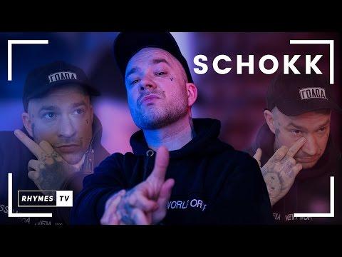 SCHOKK – Большое Интервью на RhymesFM