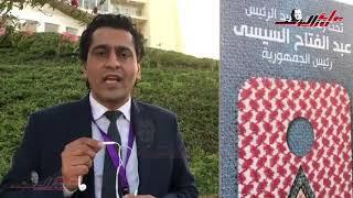 مصر حلقة وصل عربي إفريقي