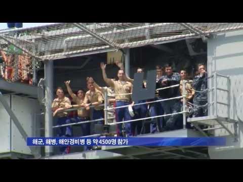 2016 뉴욕 플릿위크 개막  5.26.16  KBS America News